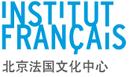 Institut français - Chine