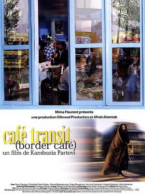 Cafe transit / 仮題:トランジット・カフェ