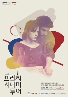 Gira de Cine Francés en Corea - 2018