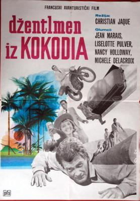 Le Gentleman de Cocody - Affiche yougoslave