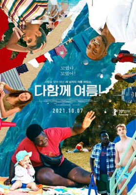 À l'abordage! - South Korea