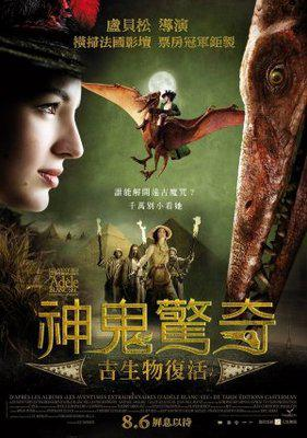 Les Aventures extraordinaires d'Adèle Blanc-Sec - Poster - Taïwan