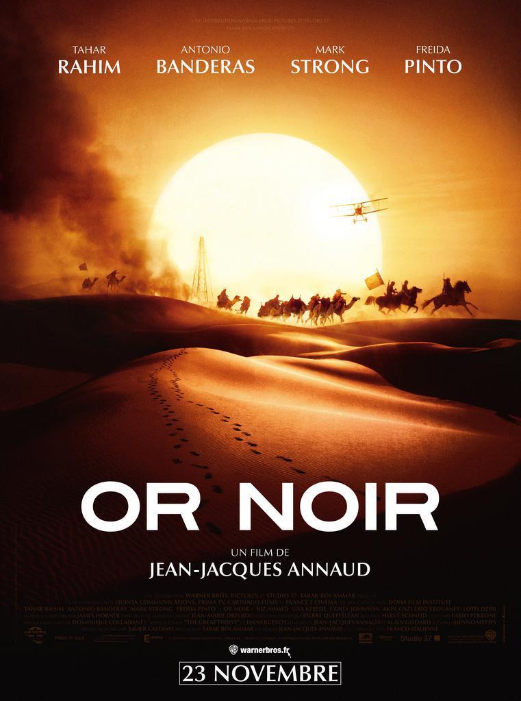 Warner Bros. (EAU) - Poster - France