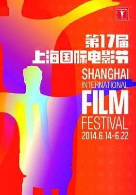 Shanghai - International Film Festival - 2014