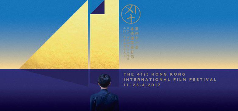 Olivier Assayas au 41e Festival International de Hong Kong