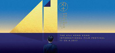 Olivier Assayas at the 41st Hong Kong International Film Festival