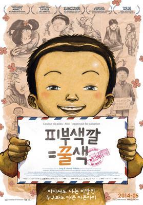 Couleur de peau : Miel - Poster - Korea