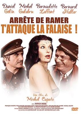 Qu'il est joli garçon, l'assassin de papa (ou Arrête de ramer, t'attaques la falaise) - Jaquette DVD France