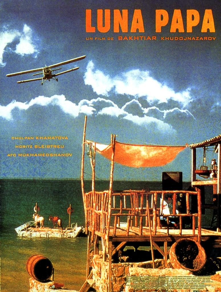 Punta Del Este - Festival du Film - 2001
