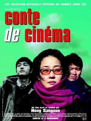 Conte de cinema / 仮題:Tale of Cinema