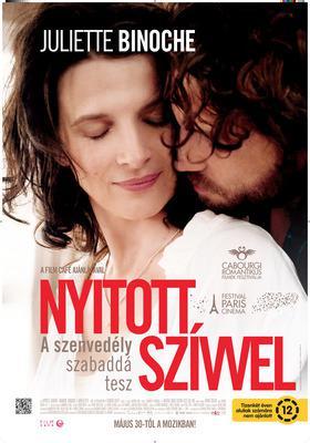 À cœur ouvert - Poster - Hungary