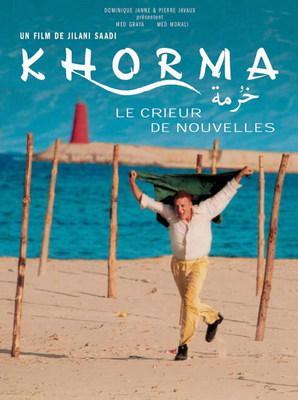 Khorma le crieur de nouvelles / 仮題:知らせの配達屋コルマ