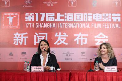 Shanghai - International Film Festival - 2014