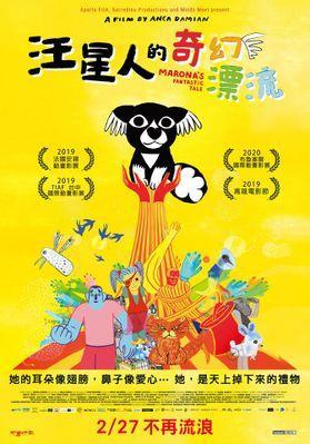 L'Extraordinaire Voyage de Marona - Taiwan