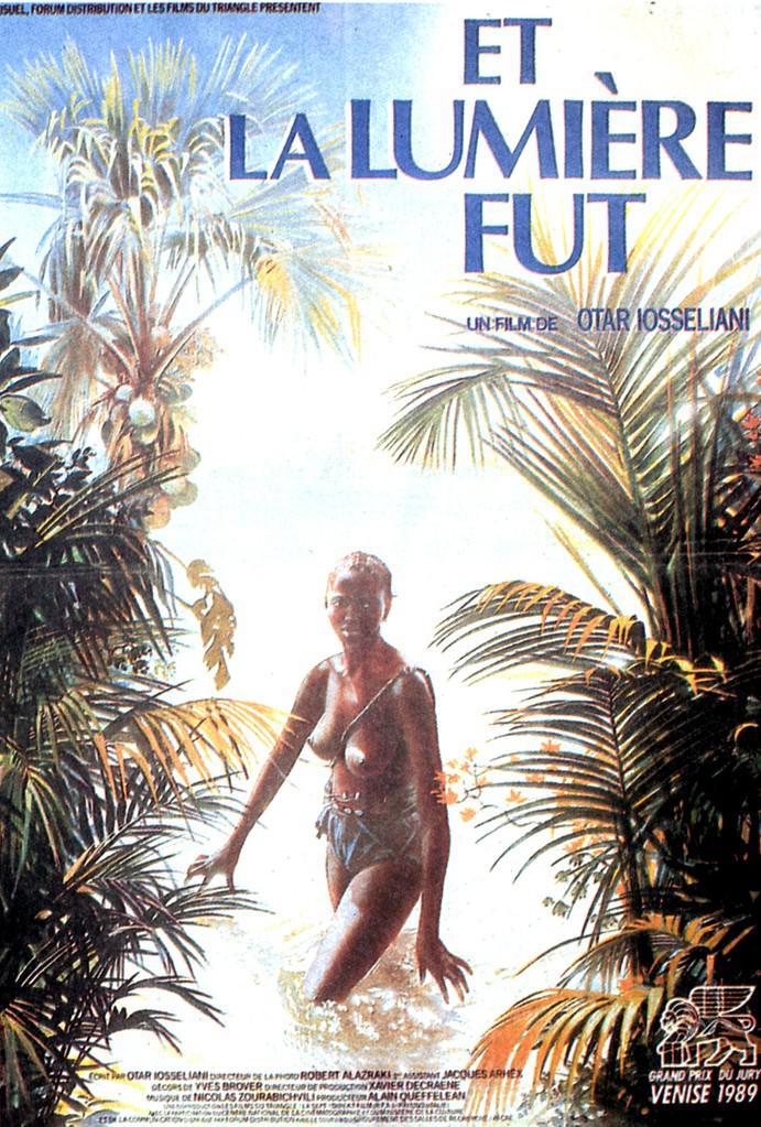 Venice International Film Festival  - 1989