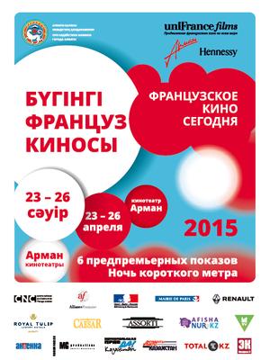 El Cine Francés de Hoy en Kazajistán - 2015