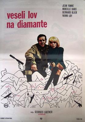 狼どもの報酬 - Affiche Yougoslavie