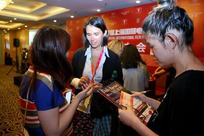 Festival international du film de Shanghai - 2014