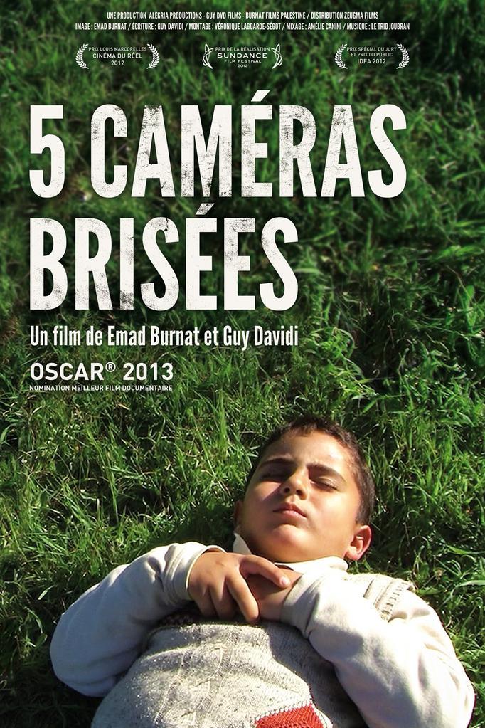Burnat Films Palestine