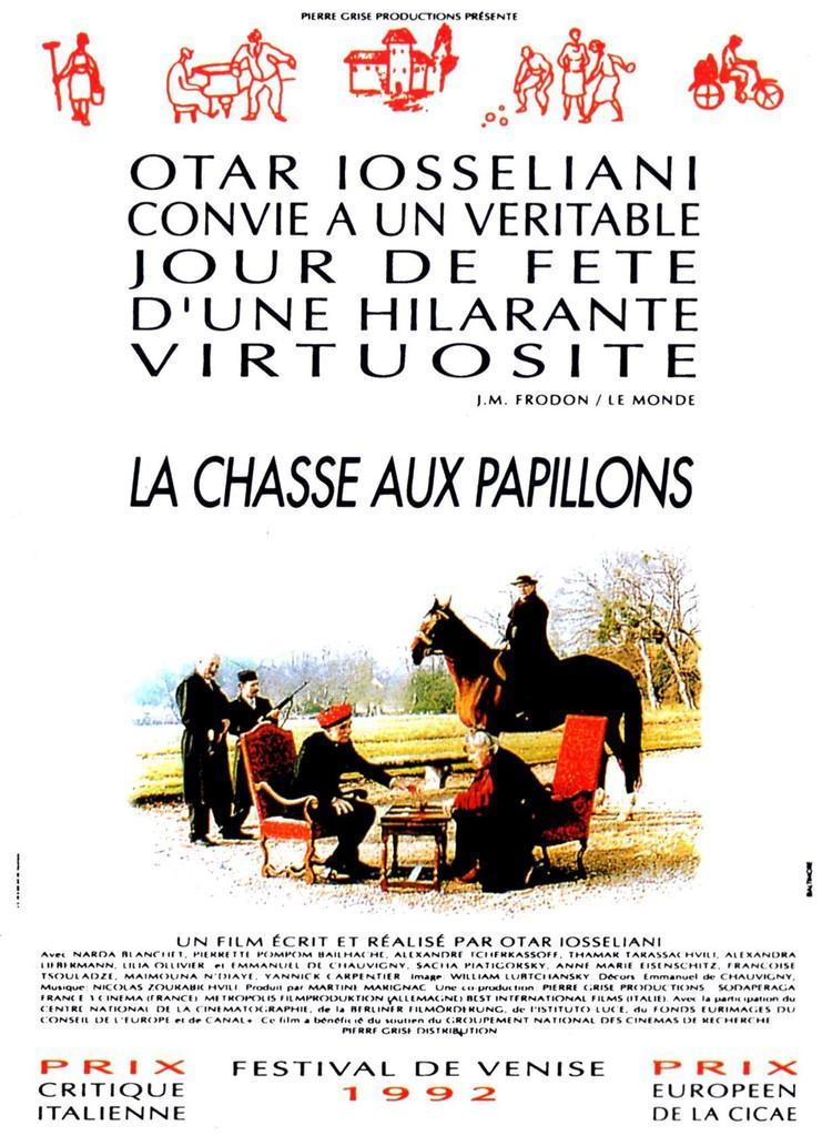 Mostra internationale de cinéma de Venise - 1992