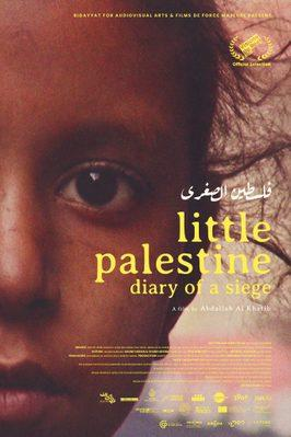 Little Palestine, Diary of a Siege