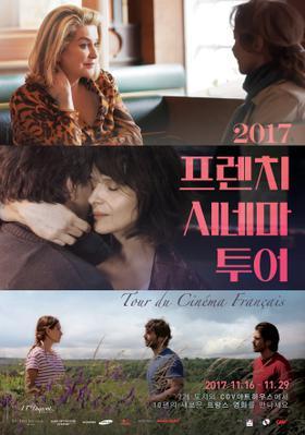 Tour de Cine Francés en Corea - 2017