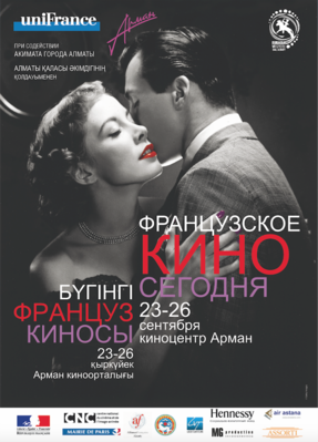 French Cinema Today in Kazakhstan  - 2010