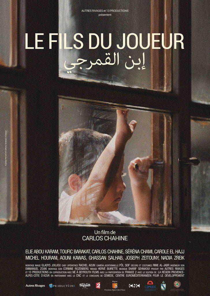 Né à Beyrouth Films