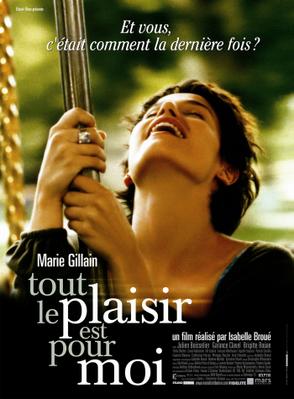 Tout le plaisir est pour moi / 仮題:あらゆる喜びは私のもの