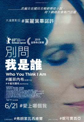 Who You Think I Am - Taiwan