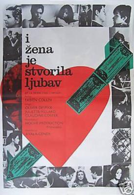 Et la femme créa l'amour - Poster Yougoslavie