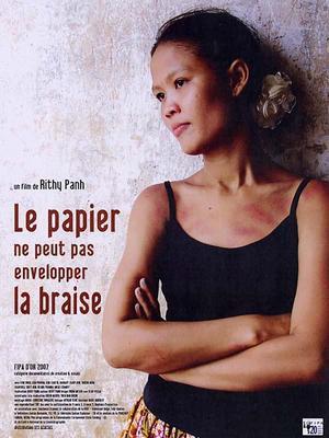 Le Papier ne peut pas envelopper la braise (le)
