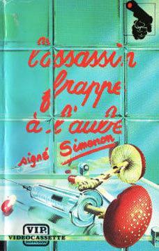 Le Champignon (ou L'Assassin frappe à l'aube) - Jaquette VHS France