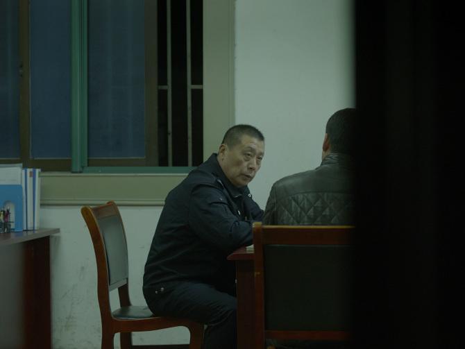 Huang Lu