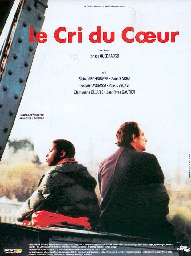 Venice International Film Festival  - 1994