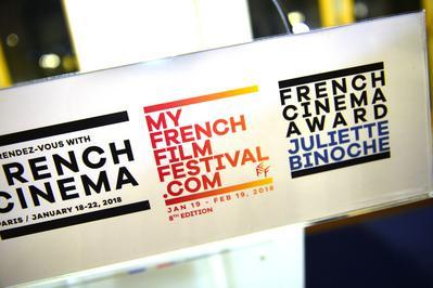 La soirée de lancement de la 8e édition de MyFrenchFilmFestival!