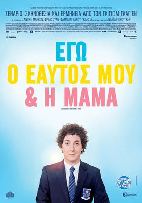 Me, Myself and Mum - Poster - Greece