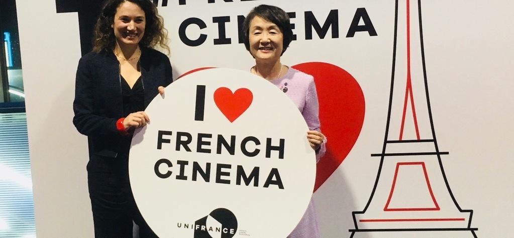 Fumiko Hayashi, alcaldesa de Yokohama, a Coralie Fargeat