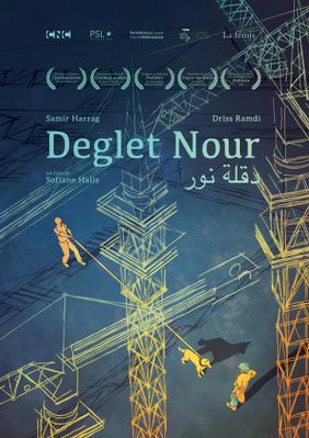Deglet Nour