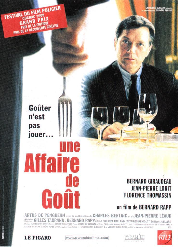 モスクワ フランス映画祭 - 2000