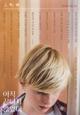 Custodia compartida - South Korea