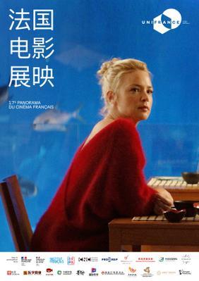 Panorama du cinéma français en Chine - 2020