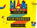 UniFrance presenta el 29° Festival de cine francés de Japón