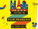 Unifrance presents the 29th French Film Festival in Japan