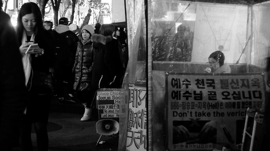 Hiver 2015, Corée, au cœur du Séoul moderne