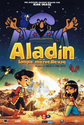 Aladino y la lámpara maravillosa - Poster - Ressortie France