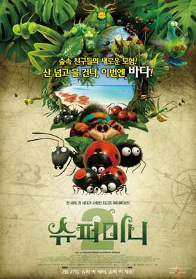 Minuscule 2 – Les Mandibules du bout du monde - Poster - Korea