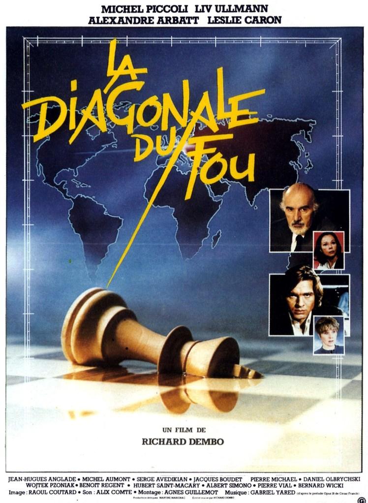 Cesar Awards - French film industry awards - 1985
