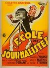 L'École des journalistes