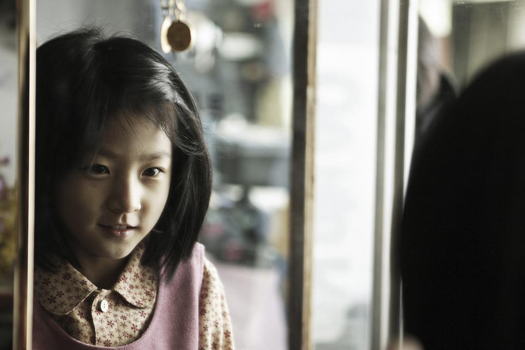 Kwon Yoojin